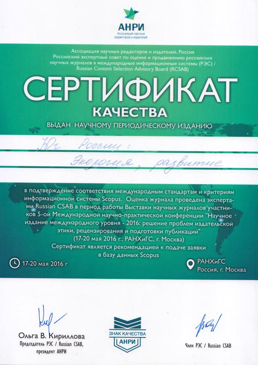 pdf машиностроение энциклопедия